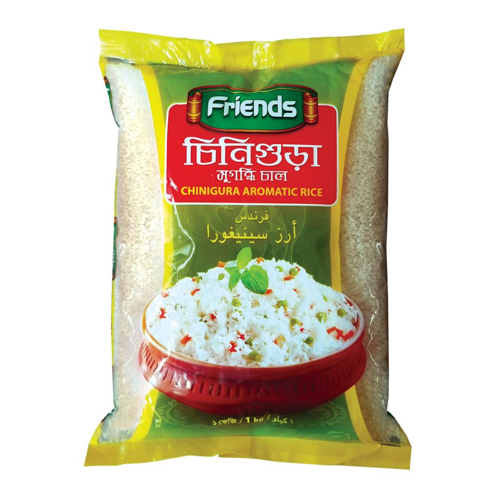 Friends Food Chinigura Chal (Rice) TVC